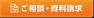 和泉市 時計台 設置工事の画像